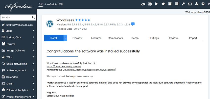 WordPress已完成安裝