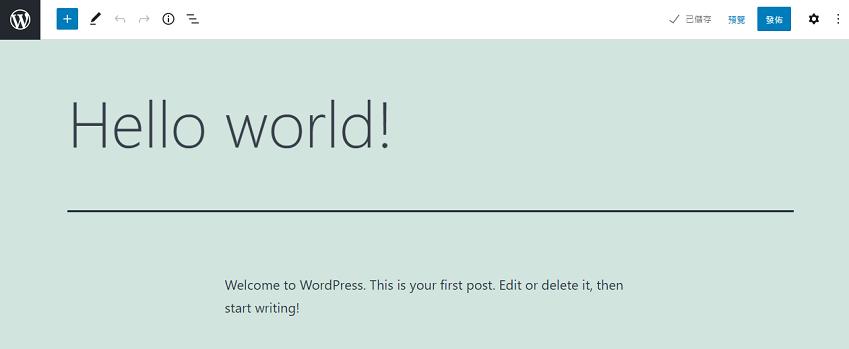 示範 Yoast Duplicate Post 操作 - 編輯草稿